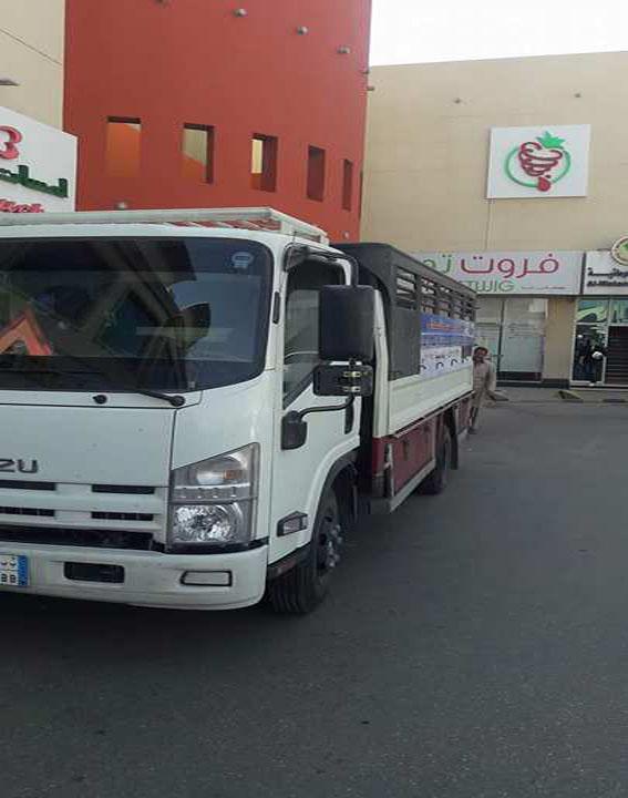 شركة نقل عفش الباحة
