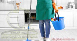 افضل شركات تنظيف بالاحساء