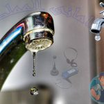 افضل شركة كشف تسربات المياه بحائل