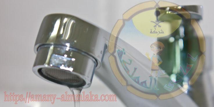 شركة اصلاح تسربات المياه بسكاكا