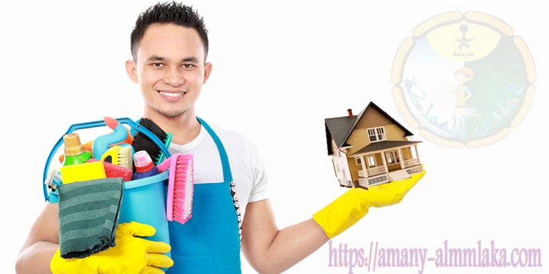 افضل خدمات تنظيف بحائل