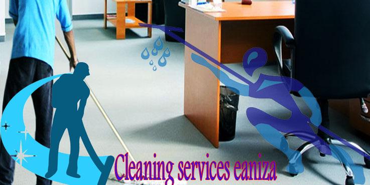 افضل خدمات تنظيف بعنيزة
