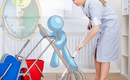 شركات تنظيف الفلل والشقق ببريدة