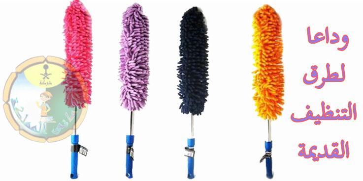 افضل شركة تنظيف منازل وفلل بحائل