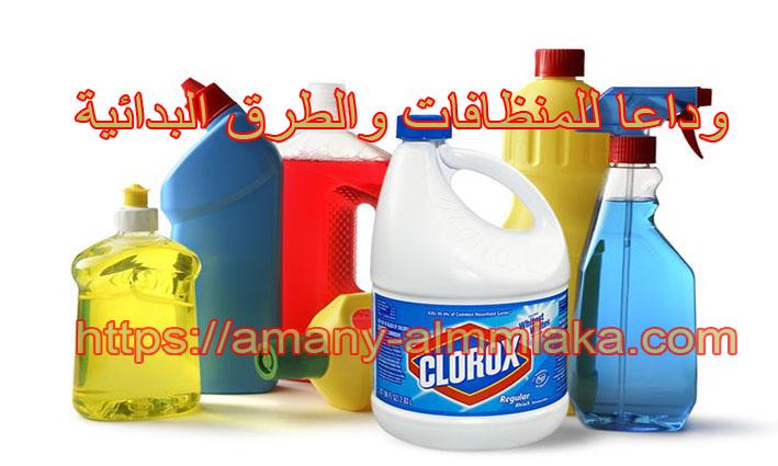 افضل شركة تنظيف في بلجرشي